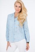 Štýlová, modrá, kockovaná košeľa.