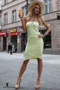 Šaty citrónové
