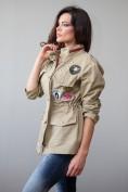Oversize piesková bunda s nášivkami