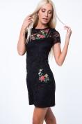Čipkové šaty s výšivkou s kvetinovým motívom, čierne