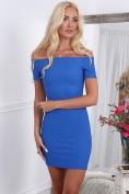Dámske šaty s odhalenými ramenami, modré